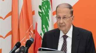 """الرئيس اللبناني يدعو إلى تشكيل حكومة جديدة من وزراء ذات """"كفاءة وخبرة"""""""