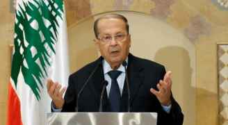 """الرئيس اللبناني يدعو """"للاتحاد"""" أمام حشود من أنصاره قرب بيروت"""