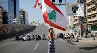 مظاهرات لبنان تتواصل على وقع مشاورات تشكيل حكومة جديدة