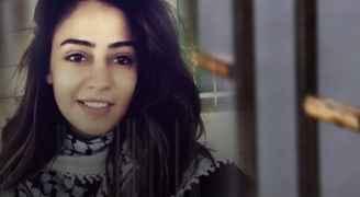 مراسل رؤيا: إدارة سجون الاحتلال انهت اجراءات الافراج عن الاسيرة الاردنية هبة اللبدي