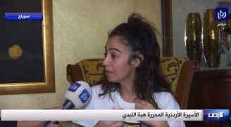 المحررة الأردنية هبة اللبدي: معتقلات الاحتلال إلى زوال كما تحررت جنوب لبنان .. فيديو