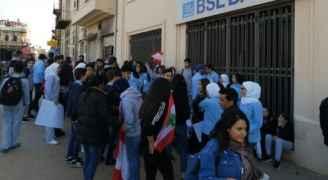 المظاهرات تعم المناطق اللبنانية الجمعة