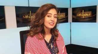 اللبدي تعلق على ارتدائها اللون الأصفر .. وتؤكد انتمائها إلى الله والملك وللأردن وفلسطين - فيديو
