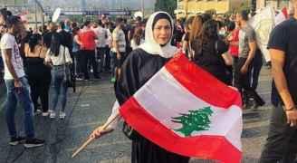 تظاهرات لبنان تبدأ شهرها الثاني ولا بوادر لحل سياسي قريب