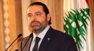 """الحريري: جبران باسيل هو من اقترح """"بإصرار"""" اسم الصفدي لتشكيل الحكومة"""