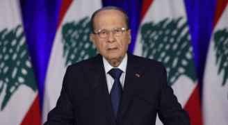 الرئيس اللبناني للمتظاهرين: دعوا القضاء يحاسب الفاسدين