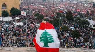 استمرار التظاهرات بلبنان.. ودعوة لتوفير مستلزمات المواطنين