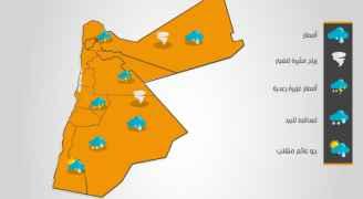 """""""ادارة الأزمات"""" يحذر الأردنيين من المنخفض الجوي.. تفاصيل"""