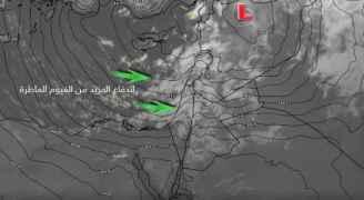 طقس العرب: اندفاع المزيد من الغيوم الماطرة نحو الأردن