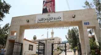 تأخير دوام الطلبة السوريين في المدارس الحكومية السبت