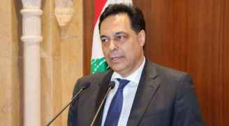 لبنان.. الشارع يترقب نتائج مشاورات دياب