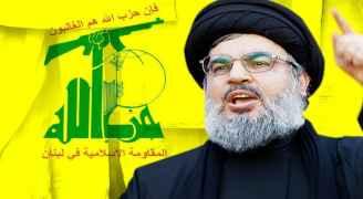 حزب الله اللبناني يتوعد بالقصاص من قتلة سليماني