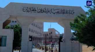 بيان من الخارجية الأردنية حول الأحداث في العراق