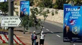 السفارة الأمريكية تحذر مواطنيها في تل آبيب من هجوم ايراني