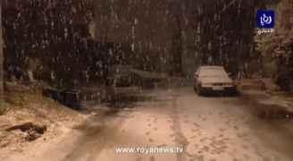 طقس العرب: سحب ماطرة في شمال ووسط الأردن وزخات من الثلوج الخفيفة على قمم المرتفعات
