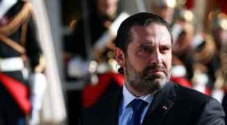الحريري للسياسيين اللبنانيين: توقفوا عن هدر الوقت وشكلوا الحكومة