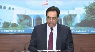 """حسان دياب يؤكد أن حكومته """"تعبر عن تطلعات المعتصمين"""""""