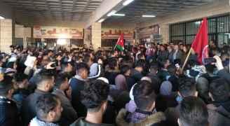 """طلبة الجامعة الهاشمية ينظمون وقفة احتجاجية رفضا لـ """"صفقة القرن"""".. صور"""