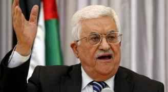 عباس يلقي خطابا هاما السبت