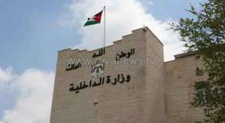 وزارة الداخلية تمنع الصينيين من دخول الأردن.. تفاصيل