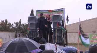 """أردنيون من أمام سفارة واشنطن في عمّان: """"الموت لأمريكا"""".. فيديو"""