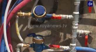 وزارة المياه: تدعو لحماية عدادات المياه من الصقيع