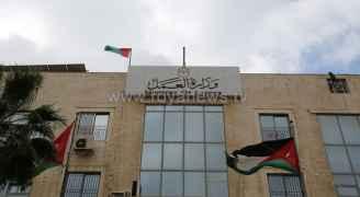 وزارة العمل: قرار تأخير الدوام ليوم الاثنين ينطبق على القطاع الخاص