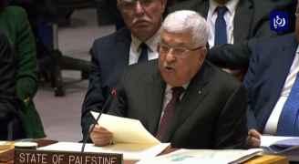 بين صاخب ومرحب.. ردود أفعال متباينة حول خطاب عباس أمام مجلس الأمن.. فيديو