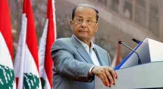 الرئيس اللبناني يتعهد بمحاسبة المسؤولين عن الأزمة المالية في البلاد