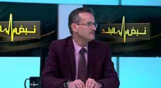 الصحة لرؤيا: الأراجيل تنقل مرض الكورونا- فيديو
