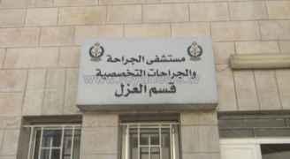 الحكومة تشكل لجنة إدارة أزمة لمواجهة كورونا برئاسة وزير الصحة