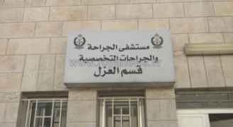 تشديد الإجراءات الاحترازية لمواجهة فيروس كورونا في الأردن - فيديو