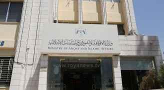 بيان من وزارة الأوقاف الأردنية حول قرار السعودية تعليق العمرة مؤقتاً