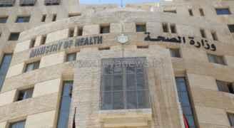 الصحة: السيدة المحجور عليها بمستشفى الأمير الحسين في البقعة غير مصابة بفيروس الكورونا