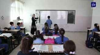 مدارس في الأردن تعلق دوامها ليوم السبت بسبب الظروف الجوية .. تفاصيل