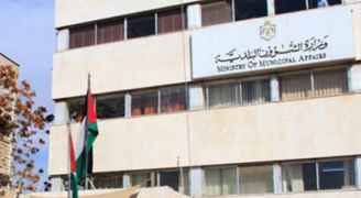 وزارة الإدارة المحلية تتخذ اجراءات احترازية ضد كورونا