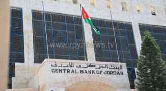البنك المركزي: توفر خدمة إرسال الحوالات الخارجية إلكترونيًا