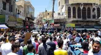 وقفة في وسط عمان رفضا لخطة ضم أراض فلسطينية لسيادة الاحتلال - فيديو