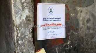 إغلاق مطعمين جديدين في الأردن خالفا إجراءات الصحة العامة