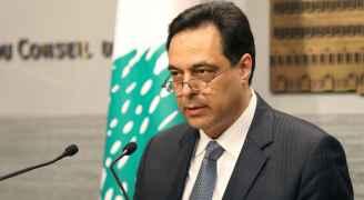 رئيس الحكومة اللبنانية: الطبقة السياسية أهدرت ودائع الناس وأوقعت البلاد تحت أعباء الدين