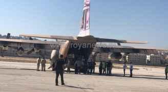 الاردن يسير طائرة مساعدات الى لبنان