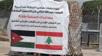 وصول أولى طائرات الإغاثة من الأردن إلى لبنان