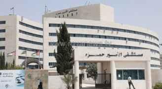 """نصير لـ """"رؤيا"""": 4 مصابين بكورونا بالأردن على التنفس الإصطناعي بمستشفى حمزة"""