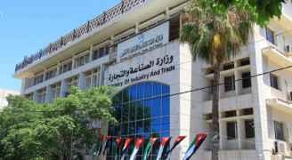 إصابة أحد موظفي وزارة الصناعة بكورونا
