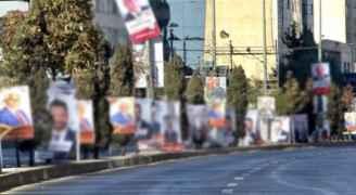 البدء يإزالة لوحات الدعاية الانتخابية للمترشحين