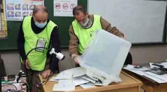 """نتائج أولية """"غير رسمية"""" للانتخابات النيابية ٢٠٢٠.. """"تحديث مستمر"""""""