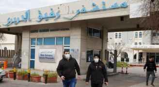لبنان يسجل رقما قياسيا بإصابات كورونا الجمعة