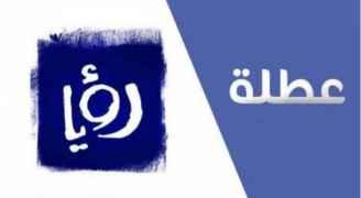 الحكومة: عطلة في الأردن الخميس بسبب الأحوال الجويّة