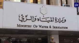 وزارة المياه تتعامل مع ١٤١٤ شكوى خلال المنخفض الجوي