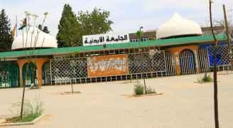 الجامعة الأردنية: اغلاق كليات التمريض والعلوم التربوية والحضانة بسبب كورونا